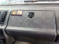 Isuzu Trooper Hard Top Terreinwagen 2.8 TD (4JB1T) GLOVE COMPARTMENT 0